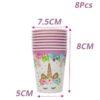 8pcs Paper Cup